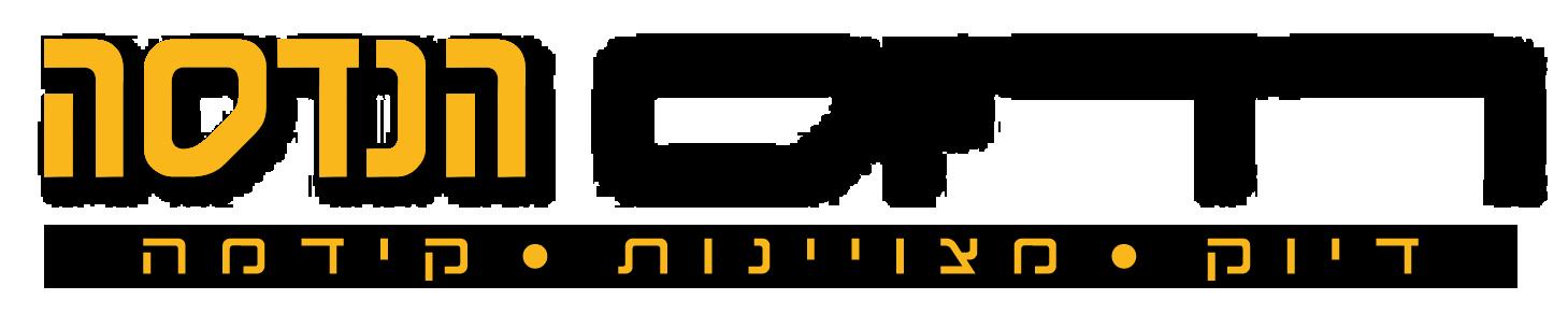 לוגו רדיוס הנדסה